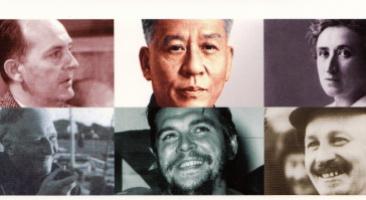Buchcover: Reformen und Reformer im Kommunismus