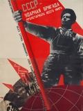 Gustavs Klucis - USSR – shock brigade of the world proletariat (1931) / Wikimedia, gemeinfrei