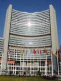 IAEA, Fotograf: schoella, CC BY-SA 3.0, via Wikimedia Commons