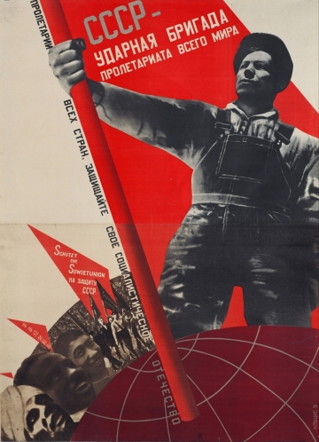 Gustavs Klucis - USSR – shock brigade of the world proletariat (1931) / Wikimedia, gemeinfrei