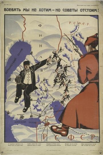 N. Kogout: Voevat' my ne khotim, no Sovety otstoim (We Don't Want to Fight - But We'll Defend the Soviets!), 1922